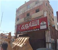 جهاز مدينة بدر يُنفذ حملة لإزالة التعديات والإشغالات بالحي الأول