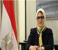 «وزيرة الصحة»: ورشة عمل لأطباء الزمالة المصرية لبحث مقترحاتهم لتطوير العملية التدريبية