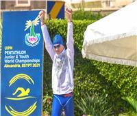 روسيا تتصدر منافسات السباحة لنهائي الشباب ببطولة العالم للخماسي الحديث