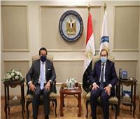 اتفاقية تعاون بين معهد علوم البحار والهيئة المصرية للثروة المعدنية