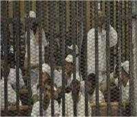 تأجيل محاكمة 22 متهما إخوانيا بقتل مواطنين وتعذيبهما لـ17 أكتوبر