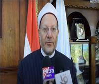 مفتى الجمهورية: فرع دار الإفتاء بمطروح لـ«تجديد الخطاب الديني»