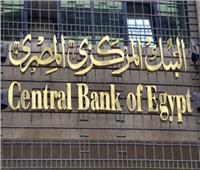 الحكومة تخفض اقتراضها من البنوك بـ«9 مليارات جنيه» وتطرح أذون خزانة بـ«11.5 مليار»