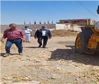 محافظ أسيوط : إزالة 17 حالة تعدي على أراضي أملاك الدولة بمركز أبوتيج