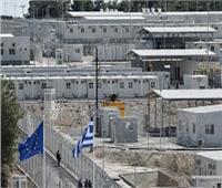 أشبه بـ«السجون».. أول مخیم «مغلق» للاجئين في جزيرة يونانية