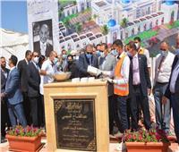وزير القوى العاملة ومحافظ الشرقية يضعان حجر أساس مسجد «فريد خميس»