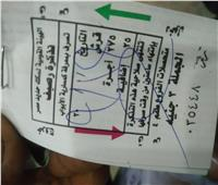 ننشر أول صور لتذكرة «توديع مسافر».. ومصدر بالسكة الحديد: تخفف ضغط الزحام