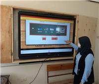 تعليم الغربية:بدء فعاليات البرنامج التدريبى لجميع المعلمين على السبورات الذكية