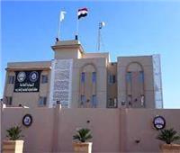 «القضاء الأعلى»: تجديد ندب المستشار أحمد الحنفي مديرًا لمعهد البحوث الجنائية والتدريب