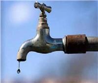 اليوم.. انقطاع المياه عن مدينةالقناطر الخيرية بالقليوبية