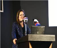 هالة السعيد: إنشاء صندوق مصر السيادي يهدف لتحقيق أهداف رؤية مصر 2030