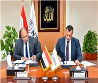 مذكرة تفاهم لتطوير منظومة حماية المنافسة الحرة بسوق الاتصالات المصري