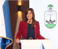 «الهجرة» تكشف عن أول وثيقة تأمين للمصريين العاملين والمقيمين بالخارج