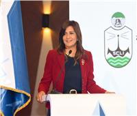 الهجرة: إصدار وثيقة تأمين اختيارية للمصريين المقيمين بالخارج