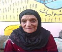 تبرعت بأرضها لبناء مسجد ومدرسة| الحاجة إحسان: نفسى أحج.. |فيديو