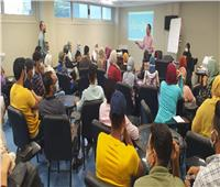 وزارة الشباب تواصل معسكر الابتكار المجتمعي لأبناء المحافظات الحدودية