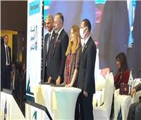 مذكرة تفاهم بين المركز الإقليمي للتمويل المستدام والاتحاد المصري للتأمين