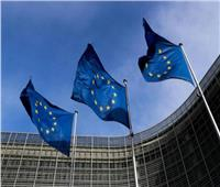 119.5 مليون يورو من الاتحاد الأوروبي لتعزيز الديمقراطية وحقوق الإنسان