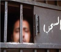 السجن 3 سنوات لعاطل سرق توكتوك بالشرقية