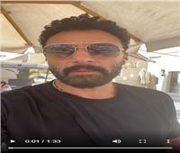 أحمد فهمي يحذر من انتحال شخصيته  فيديو