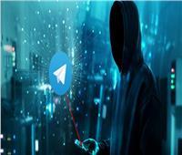 تقرير..«تليجرام» يضم معظم مجرمي الإنترنت وقنوات الجريمة الإلكترونية
