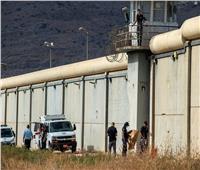 التفتيش «مرة كل ربع ساعة».. إجراءات إسرائيلية جديدة في سجن «جلبوع»