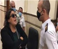 حبس «سيدة المحكمة» 3 أشهر مع إيقاف التنفيذ بتهمة الاعتداء على ضابط