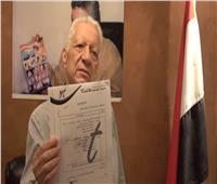 مرتضى منصور: عمرو أديب عنده فيلات وشركات ومطاعم ولا يتبرع لدعم الزمالك