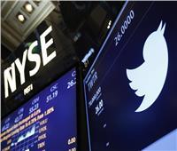 تويتر يعرض 809 ملايين دولار مقابل التسوية مع مستثمرين غاضبين