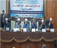 تحت رعاية الإمام الأكبر.. علماء وقيادات الأزهر يتصدون لظاهرة الثأر بصعيد مصر