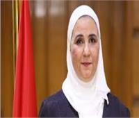 وزيرة التضامن تكشف تفاصيل معرض ديارنا ..فيديو
