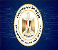 «الشباب والرياضة» تعقد التصفيات النهائية لمسابقة «إبتكار حلول مجتمعية ذكية»