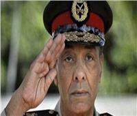 الرئيس السيسي: «المشير طنطاوي» قاد مصر بحكمة في أصعب الظروف ..فيديو