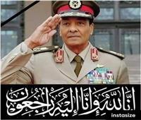 وزير شئون المجالس النيابية ناعيا المشير طنطاوي..قائدًا عظيمًا
