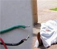مصرع شاب صعقا بالكهرباء في بني سويف