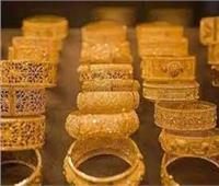 ارتفاع أسعار الذهب في منتصف تعاملات اليوم الثلاثاء