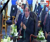 الرئيس السيسي يوجه بسرعة الإنتهاء من جميع الخدمات المقدمة لـ«الرويسات» |فيديو