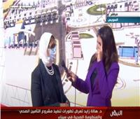 الانتهاء من تطوير 100% من المراكز والوحدات الصحية بجنوب سيناء