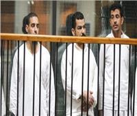 براءة 3 متهمين في إعادة محاكمتهم بـ«داعش الجيزة»