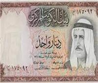 استقرار أسعار العملات العربية والدينار الكويتي يسجل 49.33 جنيه