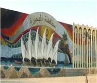 الجريدة الرسمية تنشر قرارات جمعية منشية فاضل بالبحيرة