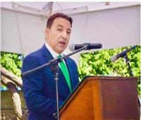شهادة تقدير للسفير أشرف منير من مجلس النواب