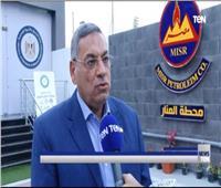 رئيس مصر للبترول: عدد محطاتنا وصل 1508 محطة لتموين السيارات بالمحافظات