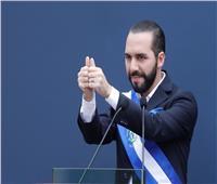 «أحلى ديكتاتور في العالم».. تغيير صفة رئيس السلفادور على «تويتر»