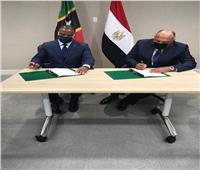 بيان مشترك بين «مصر» و «سانت كيتس ونيفيس» للإعلان عن إقامة العلاقات الدبلوماسية
