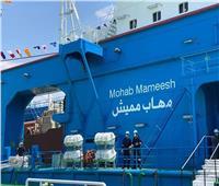 الكراكة مهاب مميش.. أكبر وأحدث الكراكات المتطورة بالشرق الأوسط  فيديو