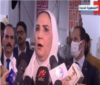 «قريبين ولو بعاد».. وزيرة التضامن توضح هدف معرض «ديارنا»| فيديو