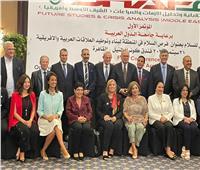6 توصياتلمؤتمر فرص السلام وتحقيق الاستقرار وتخفيف النازعات بالمنطقة