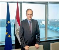 الاتحاد الأوروبي: استراتيجية حقوق الإنسان بمصر خطوة أساسية لمسار التنمية