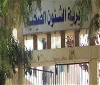 فيديو يثير الجدل.. طبيبة تصفع سيدة طالبت بعلاج ابنتها بالإسكندرية